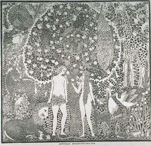 Image of Untitled (Adam and Eve)
